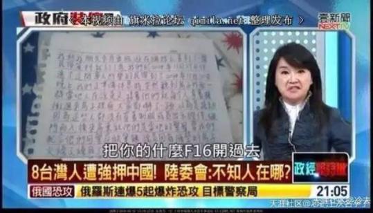 只是,在民粹主义的亢奋落潮后,我们希望台湾人应该面对诈骗案本身,被诈骗的痛苦与冲动的政治情感相比,显然前者更为真实。