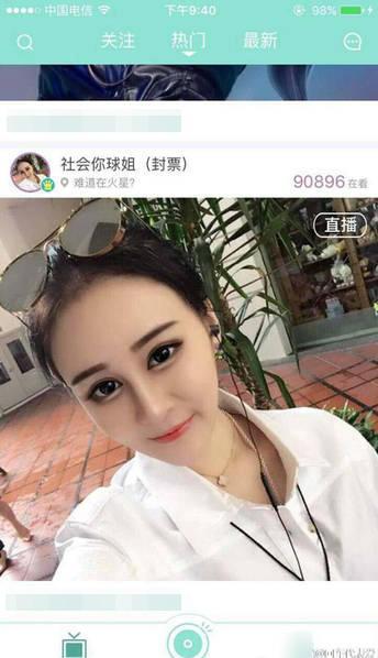 赵本山19岁女儿当网络主播 一副网红派头