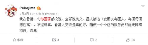 """去年,当悉尼大学的中国留学生代表对其表示强烈谴责时,他发布微博讽刺中国留学生的智商,称他们""""要花钱找论文代写"""",并侮辱留学生为""""留学豚"""",意为""""猪""""。"""