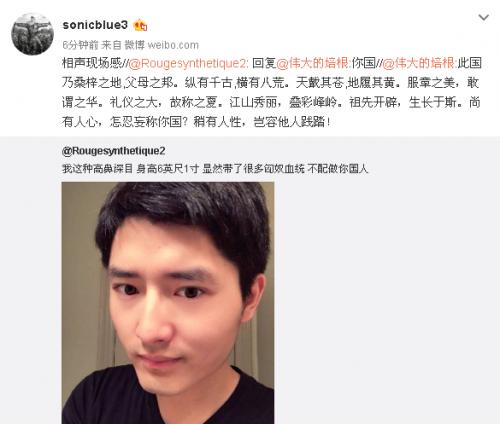 并且在事件爆发后,吴维的支持者开始攻击批评吴维的留学生,称其留学期间不守学术道德,考试作弊。