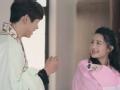 《我们相爱吧第二季片花》清新夫妇互送惊喜 上演浪漫天仙配