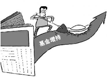本报记者 刘庆华