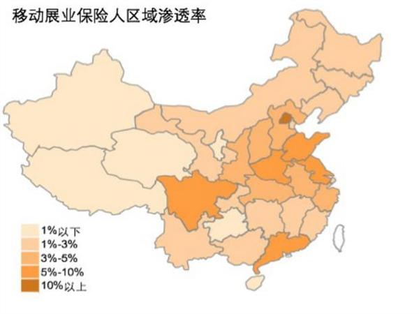 向日葵保险网发布国内首份移动展业报告(组图)