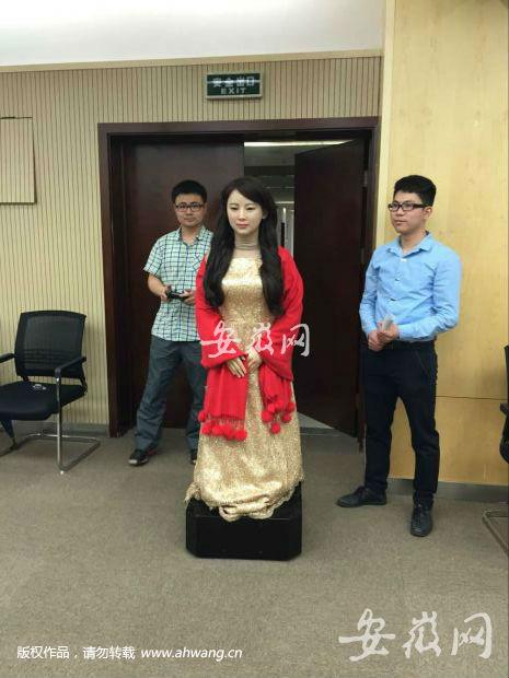 中科大研制出中国首台特有体验交互机器人