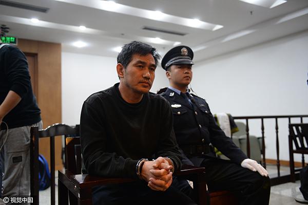 海淀法院作出一审判决,以重婚罪判处陈良涛有期徒刑一年十个月.