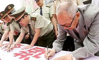 中国工农红军西路军老战士张明敬(右一)。