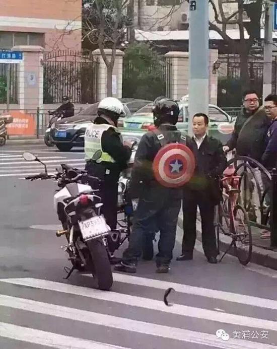 即使你是美国队长,也要受罚