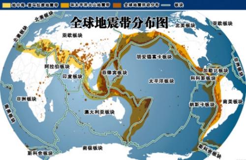 全球资讯_全球地震带