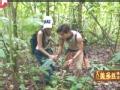 《花样姐姐第二季片花》第六期 李治廷林志玲牵手横穿丛林 金晨再现人猿泰山