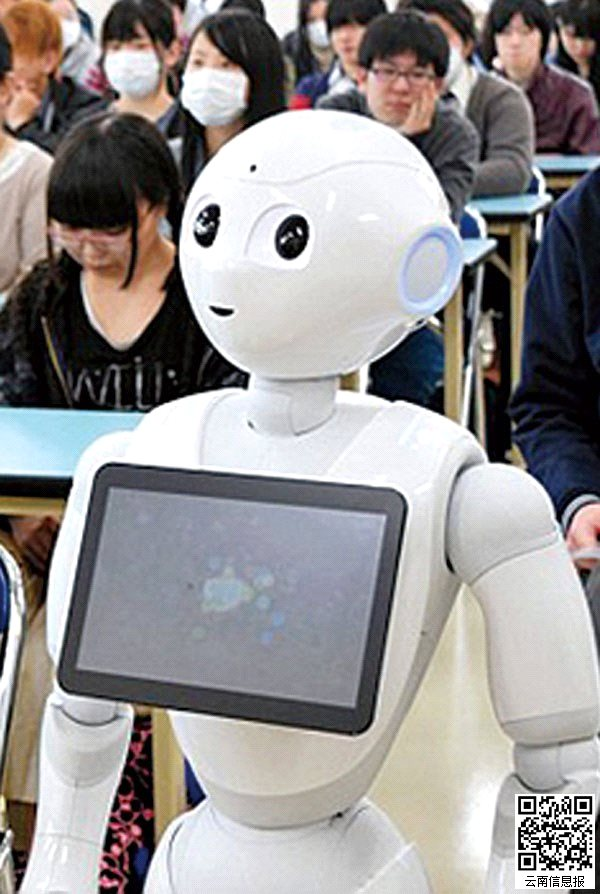 和机器人做同学(图),中国机器人公司排名图片