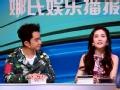 《娜就这么说片花》第五期 谈爱情王祖蓝一脸幸福 最红拉丁舞小胖震撼全场