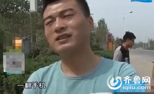 巨野县车祸_越野车司机开车看手机撞上大货车 嘴巴缝8针-搜狐新闻