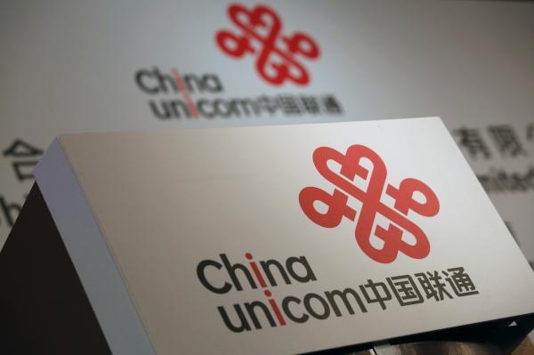 """中国联通再爆""""天价""""上网费事件。 视觉中国 资料图"""