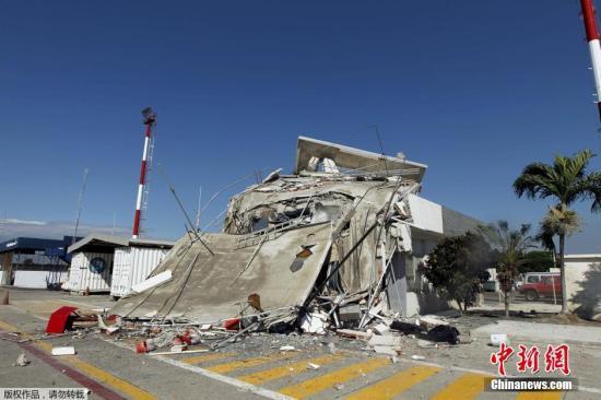 4月18日音讯,厄瓜多尔副总统格拉斯称,攻击该国的7.8级大地动曾经招致200多人罹难。