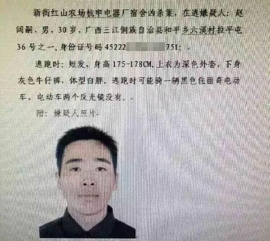 浙江交通之声记者从公安部分核实知道到,17日晚红山农场杭申电子厂房宿舍发作凶杀案,共形成一家4口2死2伤!