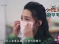 《我们相爱吧第二季片花》第五期 李沁回母校忆往事泪崩 儿时校长为大勋送助攻
