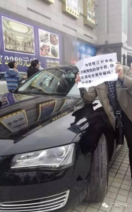 """郎咸平再遭""""上海大妈""""围堵喊话问责,差点被打!"""