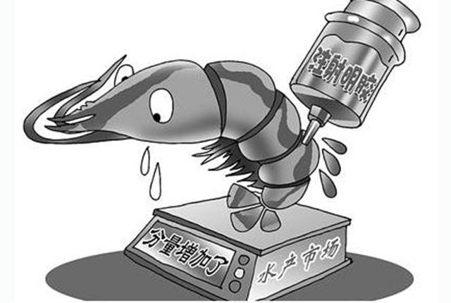 这样的虾是如何进入市场的?监管部门查不出来吗?另外,是谁往虾里注射了胶状物呢?是虾的养殖户,还是在流通环节,中间又有人插了一手呢?希望当地的工商部门,都进行彻查。