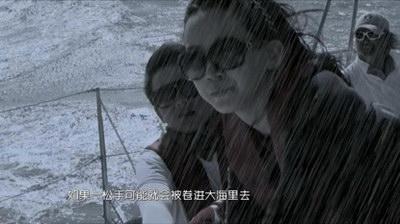 起航吧少年 拍摄遇台风袭击 少年骨折险丧命