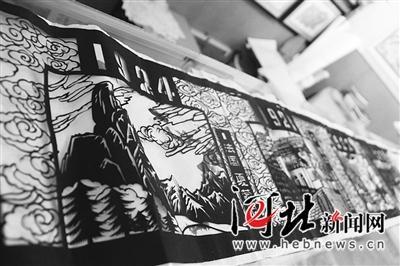 吴桥艺人巨幅剪纸记录 冬奥会 组图