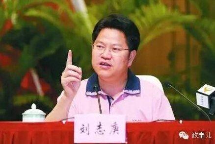"""""""东莞一哥""""刘志庚的黑色往事"""