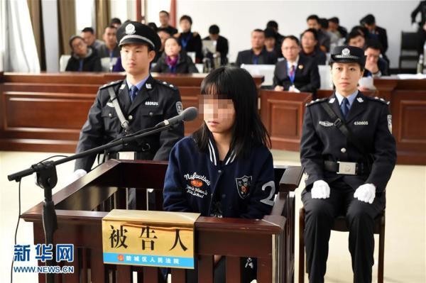 广西女子利用天津爆炸事件诈骗案二审开庭