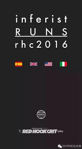 RHC红钩赛