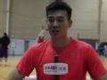 专访男篮李慕豪:科比退役很遗憾 佩服他的刻苦