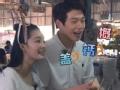 《我们相爱吧第二季片花》清新CP泰语听傻卖菜大妈 李沁备惊喜魏大勋泪目