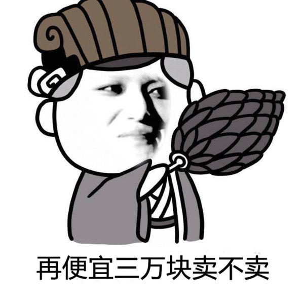 北京车展表情包新鲜出炉 总有一款适合你图片