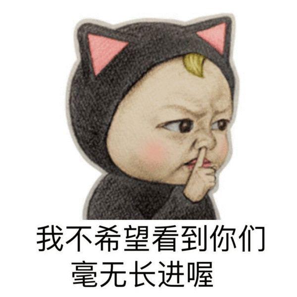 北京头像车展新鲜出炉总有一款适合你表情包吉连龙珠超表情图片