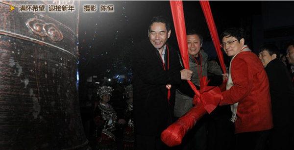 贵州大学校长郑强:从没说过北大清华培养汉奸