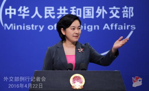 中新网4月22日电 据外交部网站消息,外交部发言人华春莹22日在例行记者会上应询介绍了中国政府叙利亚问题特使访问叙利亚的有关情况。