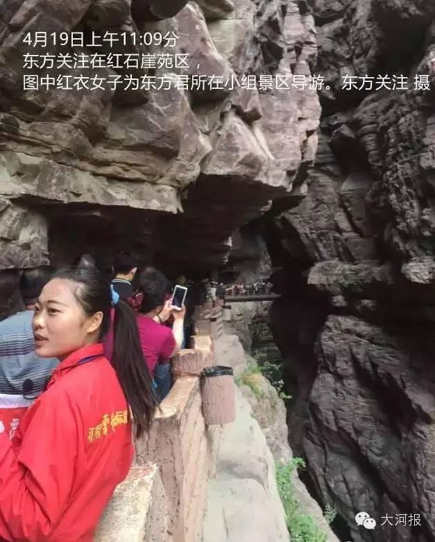 4月19日14:41分,网友一行抵达云台山小寨沟景区,正是上海冠生园(集团)有限公司原董事长、总经理翁懋意外事故发生地景区。而此时,事故已经发生5个多小时!!