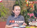 《花样姐姐第二季片花》第七期 王琳大病初愈做家乡菜 宋丹丹被错认冰冰引尴尬