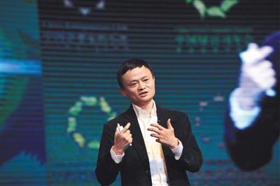 昨天,马云在2016年国家绿公司年会上讲话。主理方供图