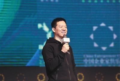 昨天,贾跃亭在2016年国家绿公司年会上讲话。主理方供图