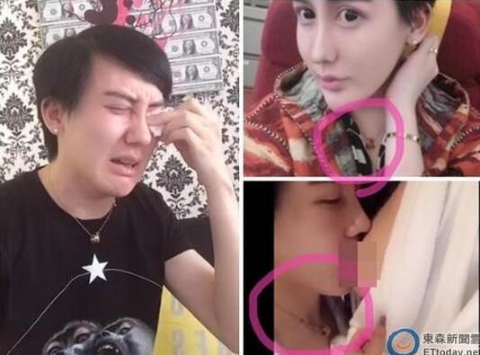 """""""蛇精男""""大尺度视频曝光"""