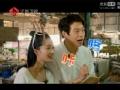 《我们相爱吧第二季片花》第六期 魏大勋讲泰语惊呆本地大妈 疯狂砍价获李沁赞