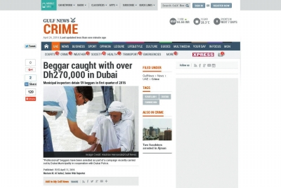 海湾新闻网站登载的有关托钵人支出的新闻,题目为:托钵人支出27万迪拉姆被抓。