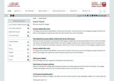 在迪拜警察局网页上可以看到有关逮捕乞丐的新闻。网络图片