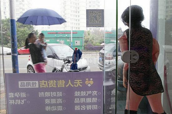 韩国街头现情趣下载情趣用品店自拍觉a情趣(图多家酒店温州迅雷市民自助mp4图片