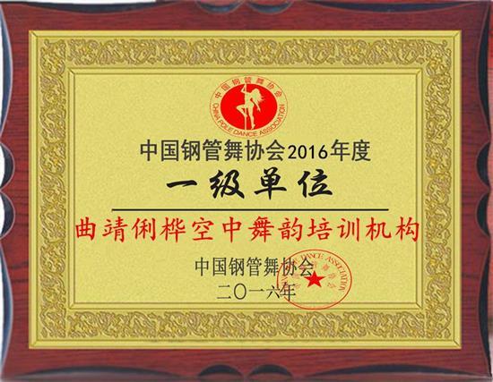 实、实干奉献、规范自律、探索创新、开拓进取、和谐温馨的中国钢管