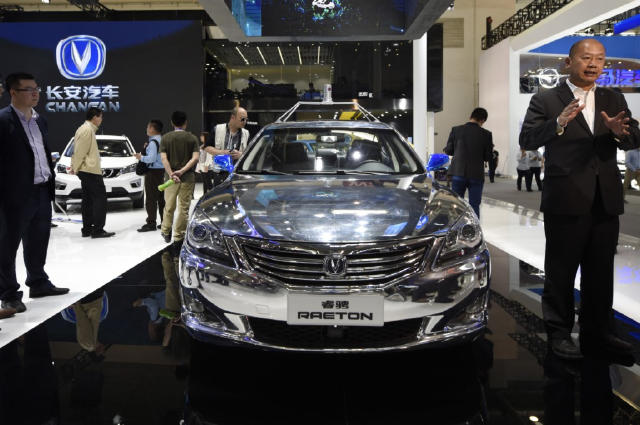 2016北京国际车展开幕