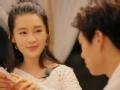 《我们相爱吧第二季片花》第六期 清新CP海边浪漫晚餐 李沁为大勋准备惊喜