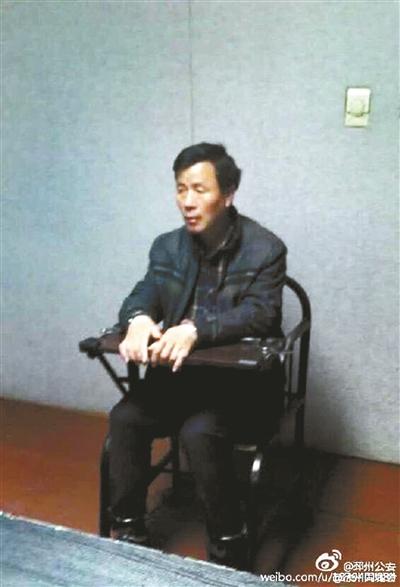 被抓后,徐增志承受警方的��判