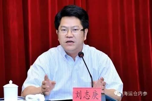2016中央反腐最新消息:广东原副省长刘志庚被查(组图)