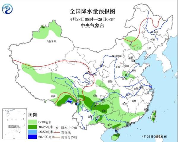 """未来三天中国南方迎短暂""""休雨期"""",五一期间有新一轮降水"""
