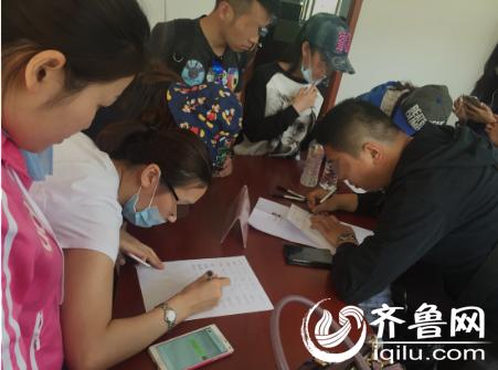 受害者前往山东省旅游局登记受害情况