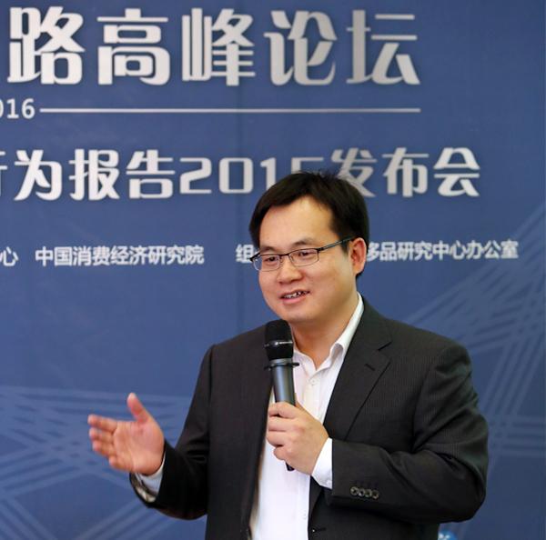 对外经贸大学副校长、中国奢侈品研究中心首席顾问赵忠秀教授
